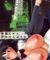 【デュラララ!!】巨乳のあんりちゃんが自分を必要とされて嬉しくてミカドとセクロスしまくっちゃってるお!【エロ同人誌・エロ漫画】