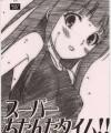 【氷菓】奉太郎が競泳用水着着たえるとセクロスしまくっちゃうよぉ~。5回も射精したのにフル勃起って気になるwww【エロ同人誌・エロ漫画】