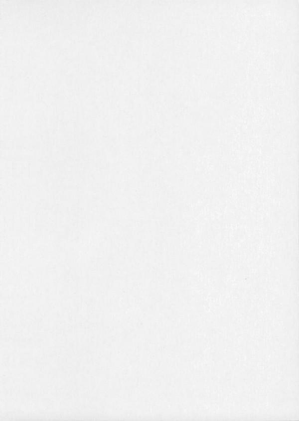 【こち亀】淫乱麗子が両津と交番やら警察署内で場所を選ばずセクロスしちゃってるよぉ~。麗子が両津のザーメンを飲みまくってるwww【エロ同人誌・エロ漫画】01