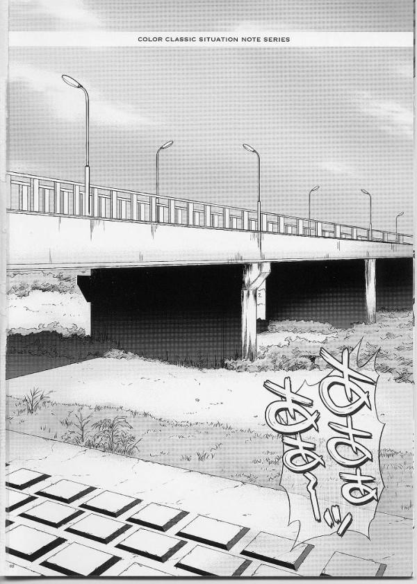 【スマイルプリキュア! エロ同人】ウルフルンに負けちゃってさらわれたキュアサニーが陵辱レイプ【無料 エロ漫画】01