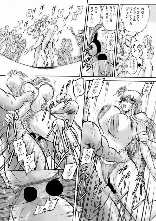 【こち亀 エロ同人】麗子が水着にローションで乱交したりコスプレで乱交したり【無料 エロ漫画】12