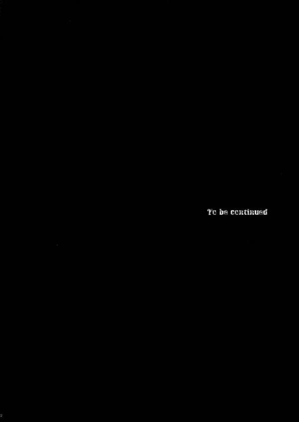 【スクデッド エロ同人】エロエロボディの冴子がきわどい水着きてローションプレイ【無料 エロ漫画】20