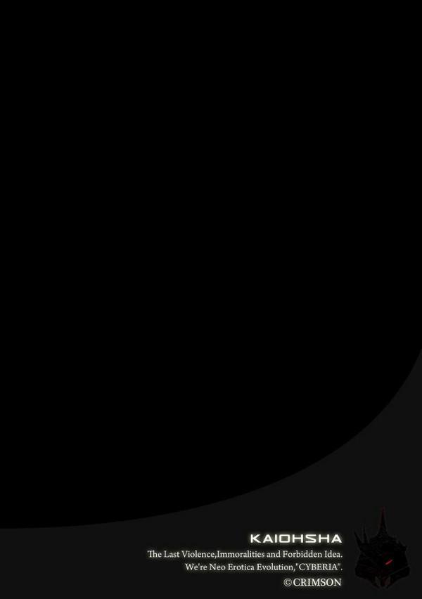 【クリムゾン エロ同人】学園の女神がオナニーしてたのをばらすって言われて【無料 エロ漫画】22