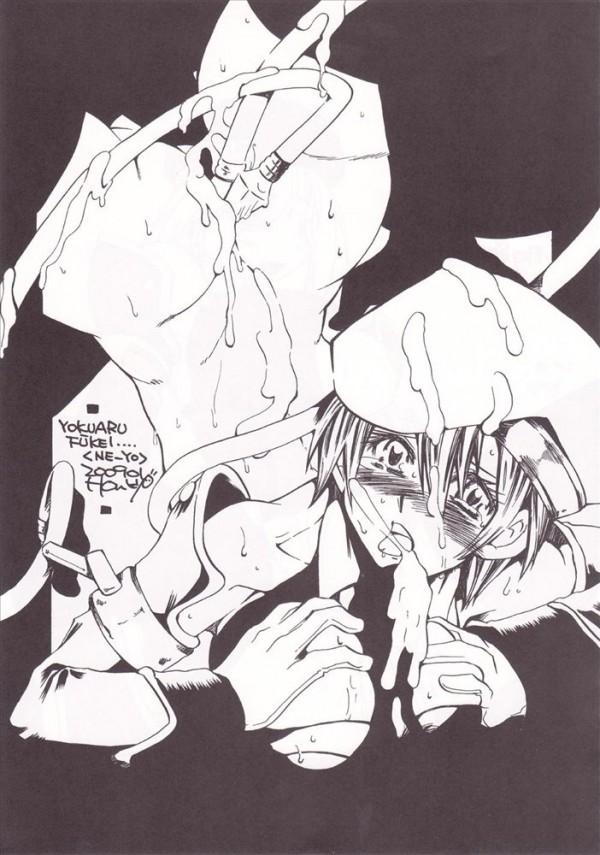 【BLAZBLUE エロ同人】ノエルと共鳴しちゃってフタナリになっちゃったニューがフル勃起し【無料 エロ漫画】23