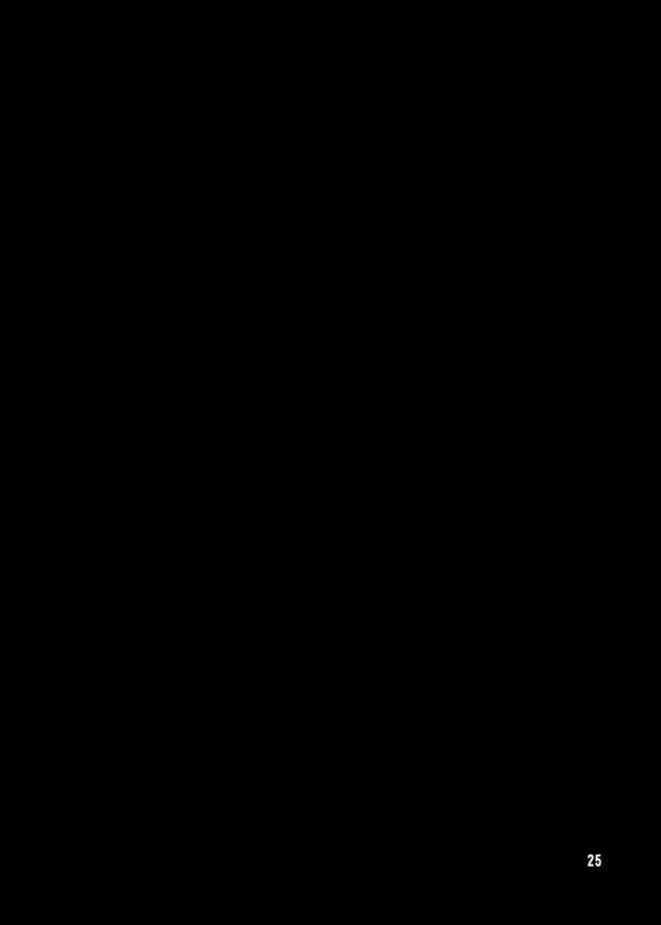 【リリなの エロ同人】ヴィーダちゃんが触手に拘束されちゃってクリいじられると初絶頂【無料 エロ漫画】24