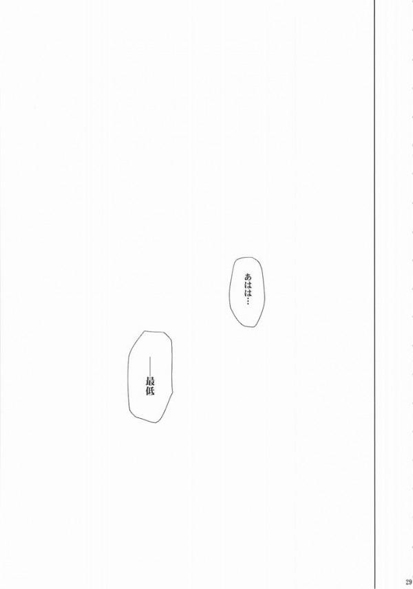 【らき☆すた エロ同人】かがみんがこなたに呼ばれて学校の屋上に行ったら嫁って呼ばれ【無料 エロ漫画】27