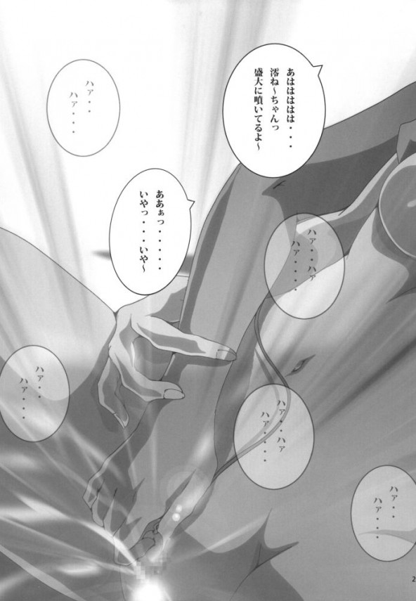 【けいおん! エロ同人】聡が澪とやりたくてお酒飲ませて寝てる間にレイプ【無料 エロ漫画】31