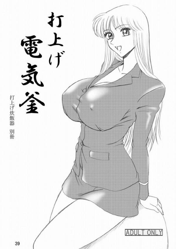 【こち亀 エロ同人】麗子が水着にローションで乱交したりコスプレで乱交したり【無料 エロ漫画】36