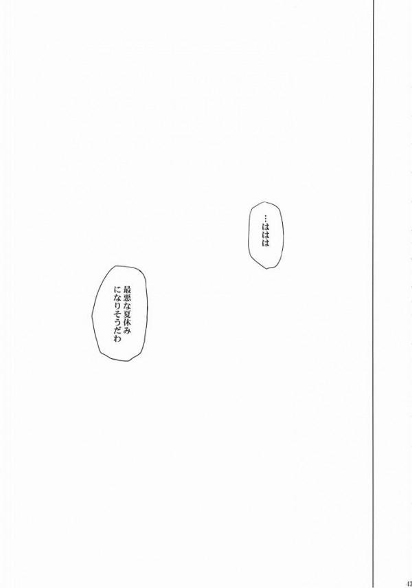 【らき☆すた エロ同人】かがみんがこなたに呼ばれて学校の屋上に行ったら嫁って呼ばれ【無料 エロ漫画】41