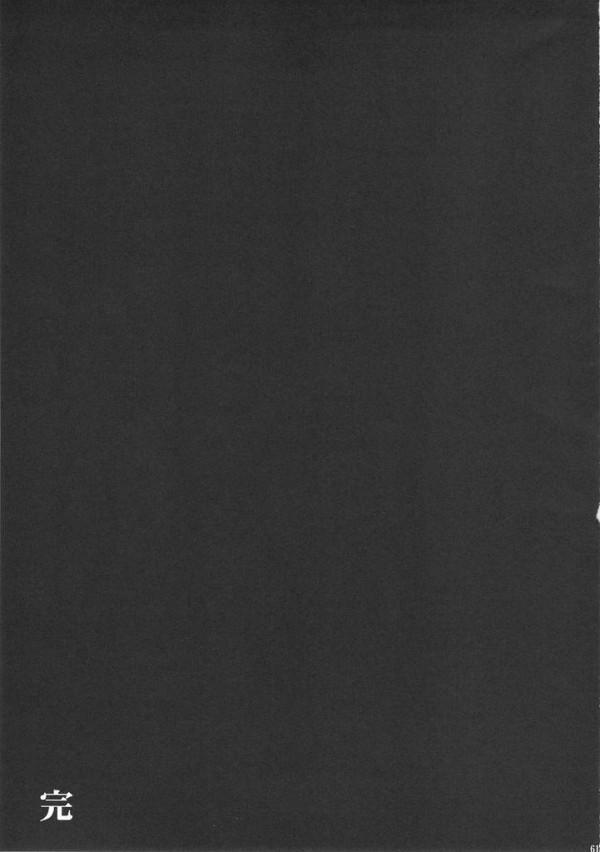【らき☆すた エロ同人】かがみんがこなたに呼ばれて学校の屋上に行ったら嫁って呼ばれ【無料 エロ漫画】59