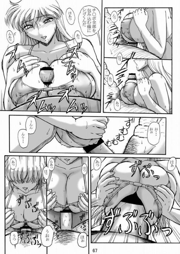 【こち亀 エロ同人】麗子が水着にローションで乱交したりコスプレで乱交したり【無料 エロ漫画】64