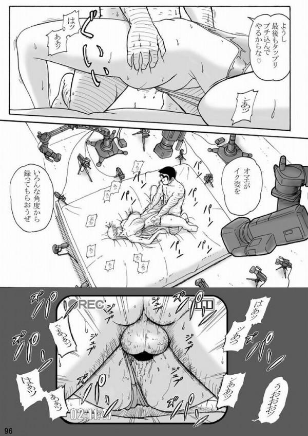 【こち亀 エロ同人】麗子が水着にローションで乱交したりコスプレで乱交したり【無料 エロ漫画】93