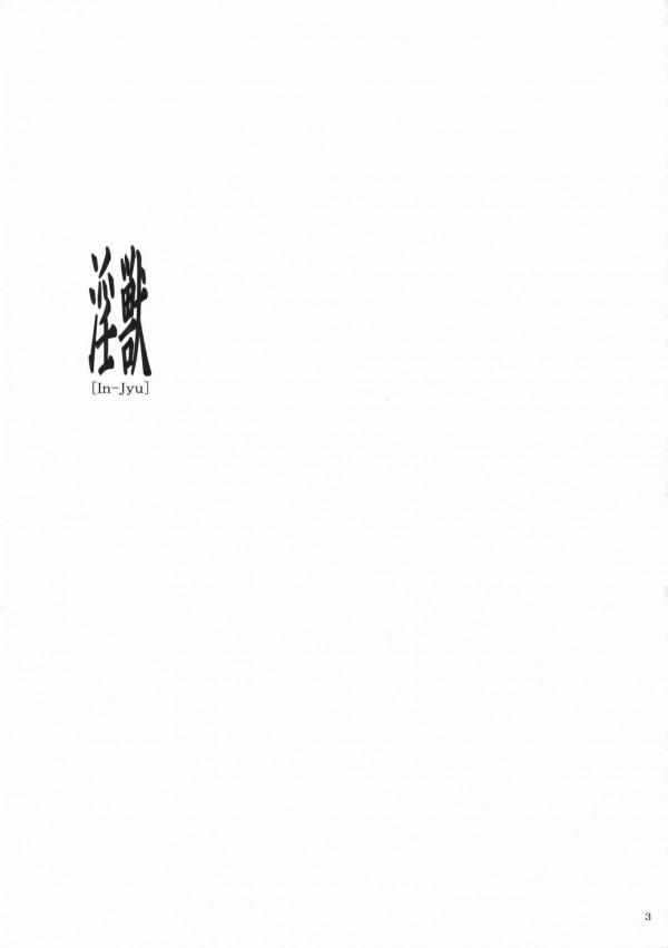 【DQ4 エロ同人】マーニャが酒場でオヤジ達のザーメン搾りとって飲んじゃってる【無料 エロ漫画】002