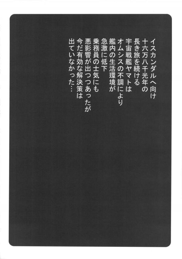 002_kedamono_04