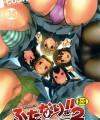 【けいおん! エロ同人】風俗で働いてるムギが豊満ボディでエロエロサービス【無料 エロ漫画】