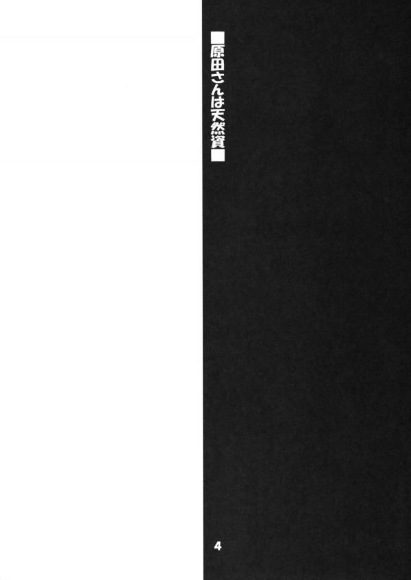 【宇宙戦艦ヤマト エロ同人】脅されてる雪に連れて来られた原田が雪を助ける為乱交【無料 エロ漫画】003_cVR_004