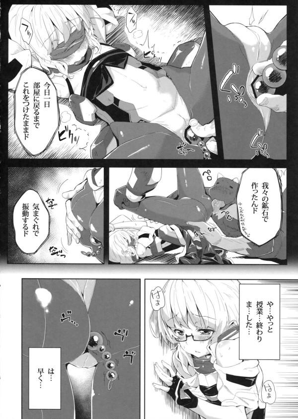 006_yy_006