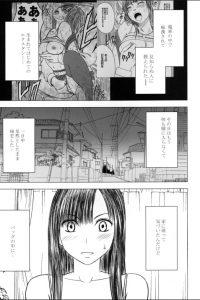 【クリムゾン エロ同人】電車で痴漢にいかされた処女のJD【無料 エロ漫画】