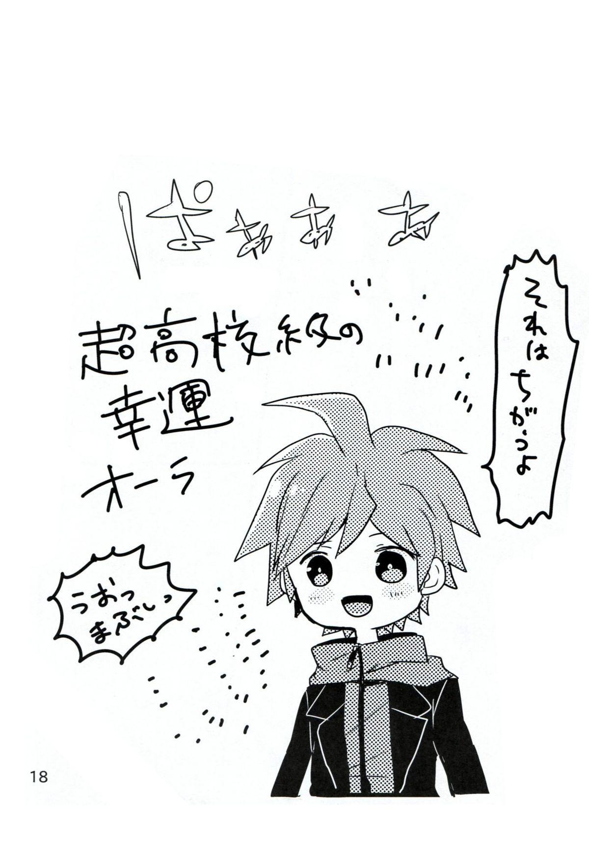 ... 【エロ同人誌・エロ漫画の写真
