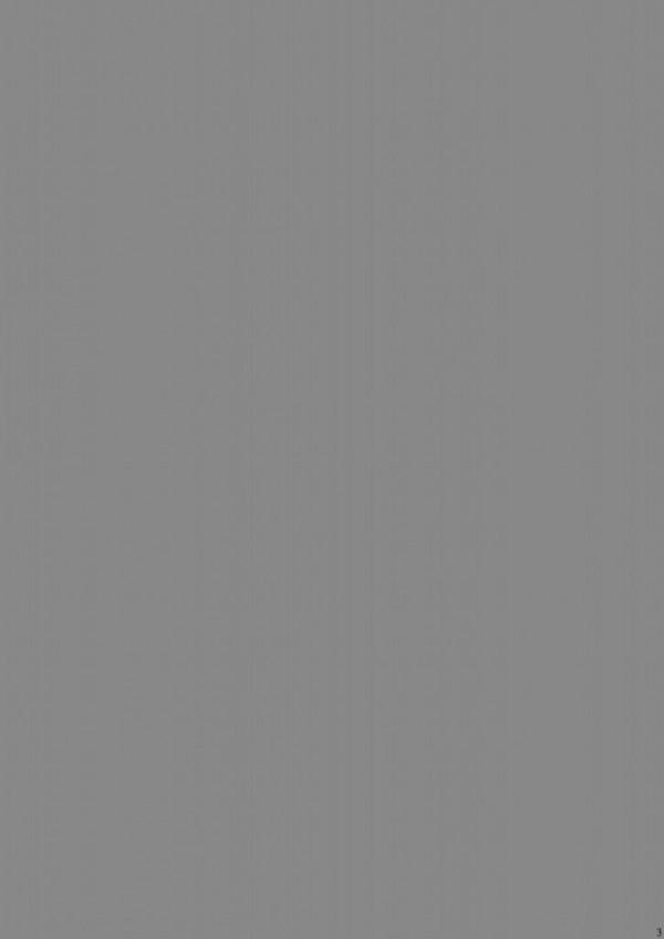 【閃乱カグラ エロ同人】飛鳥が怪しいヤツラに拘束され媚薬使われ陵辱レイプ【無料 エロ漫画】01