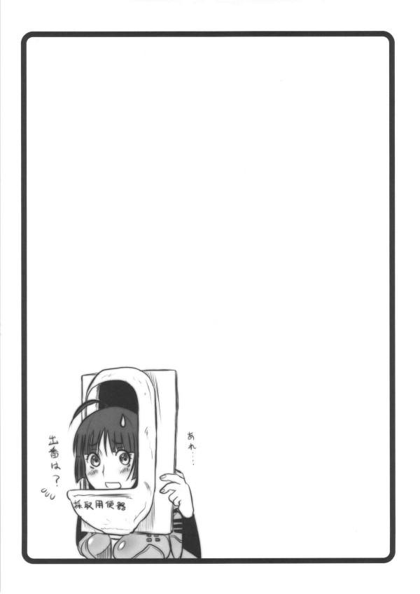 021_kedamono_23