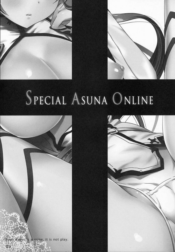 【SAO エロ同人】SAOの中で愛液や精子や汗をMAXに設定してアスナとキリトがセクロス【無料 エロ漫画】02