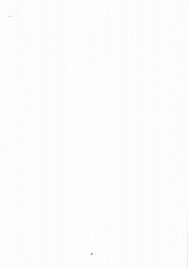 【エヴァ エロ同人】ミサトとリツコがシンジのチンポの虜になって2人でとりあっちゃう【無料 エロ漫画】02
