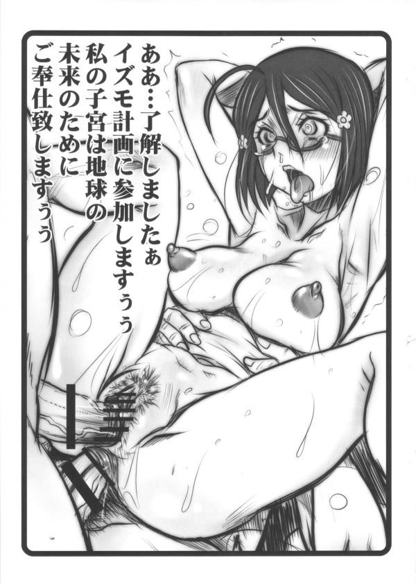023_kedamono_25
