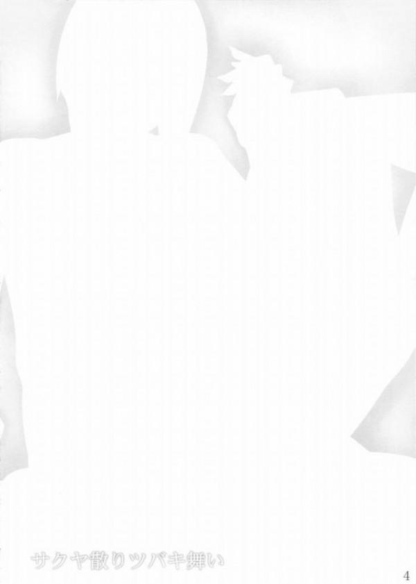 【ゴッドイーター エロ同人】新人で入ってサクヤ見てたらフル勃起しちゃって【無料 エロ漫画】02