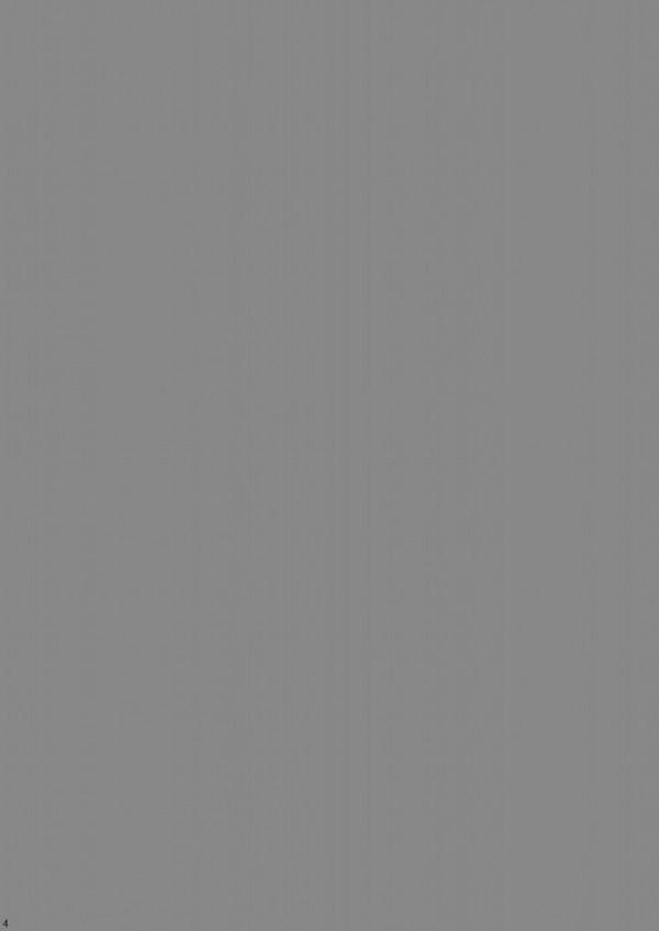 【閃乱カグラ エロ同人】飛鳥が怪しいヤツラに拘束され媚薬使われ陵辱レイプ【無料 エロ漫画】02
