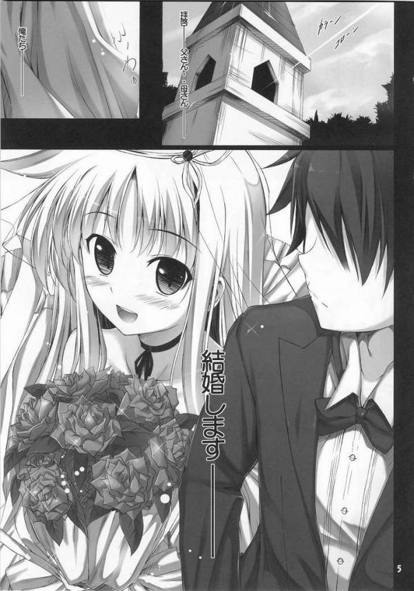 【リリなの エロ同人】フェイトと結婚して新婚生活送ったらこんなんだろうな~ってやつ【無料 エロ漫画】03