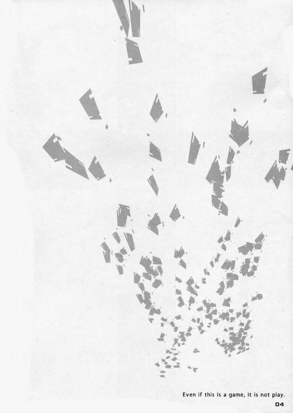 【SAO エロ同人】SAOの中で愛液や精子や汗をMAXに設定してアスナとキリトがセクロス【無料 エロ漫画】03