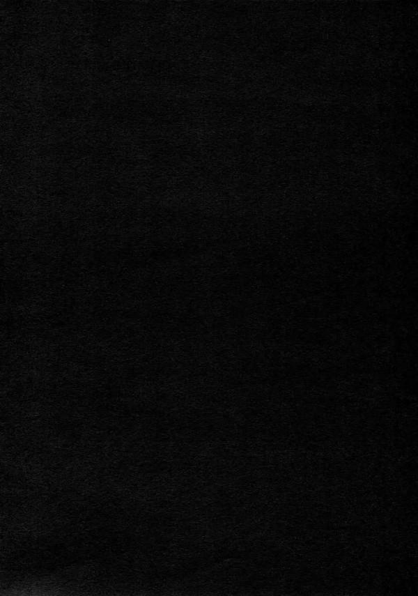 【Fate/Zero エロ同人】特訓で傷だらけの士郎が魔力回復の為に凛とセクロス【無料 エロ漫画】03