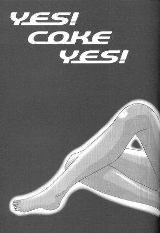 【ああっ女神さまっ】女神がコーラを飲むとエロくなっちゃうのを知った螢一がスクルドに飲ませてセクロスしちゃうお!やってたらウルドが帰ってきたから飲ませて3Pwww【エロ同人誌・エロ漫画】