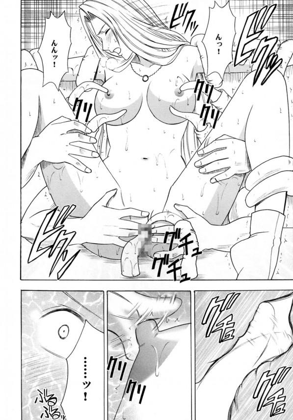 【BLEACH エロ同人】乱菊が拘束されて催眠掛けられた自分の部下に2穴犯され【無料 エロ漫画】101_Y_W_102