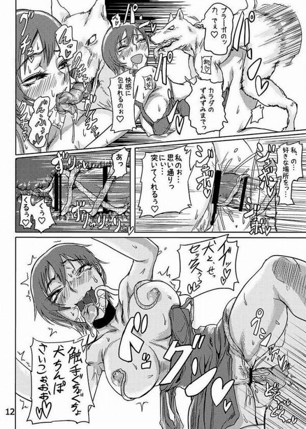 【バイオハザード エロ同人】捕らわれたアシュリーがエイダに調教されて【無料 エロ漫画】12