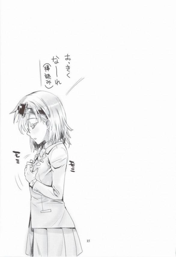 【とある魔術のシリーズ エロ同人】当麻が御琴と家まで我慢してセクロス始め【無料 エロ漫画】13
