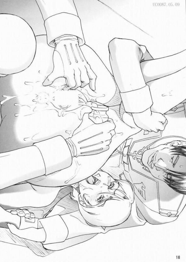 【機動戦士Ζガンダム エロ同人】レコアロンドらしき女が拘束されて身体中ザーメンだらけ【無料 エロ漫画】14