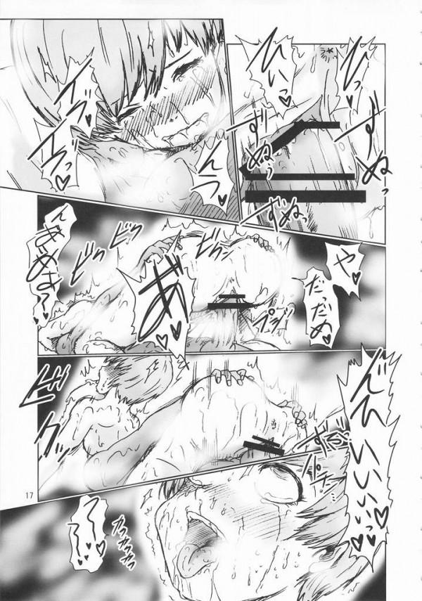 【ペルソナ4 エロ同人】欲求不満で戦闘中もぼ~っとしている千枝を満足させる為に【無料 エロ漫画】15