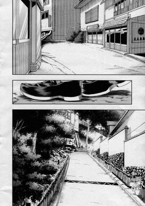 【デレマス エロ同人】楓さんのおすすめ温泉にPと小鳥と3人で行って告られ【無料 エロ漫画】16
