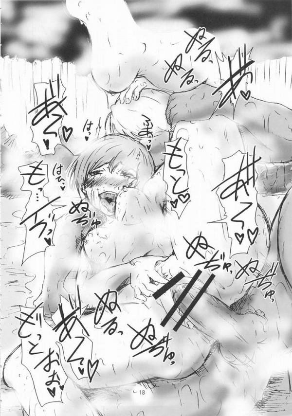 【ペルソナ4 エロ同人】欲求不満で戦闘中もぼ~っとしている千枝を満足させる為に【無料 エロ漫画】16