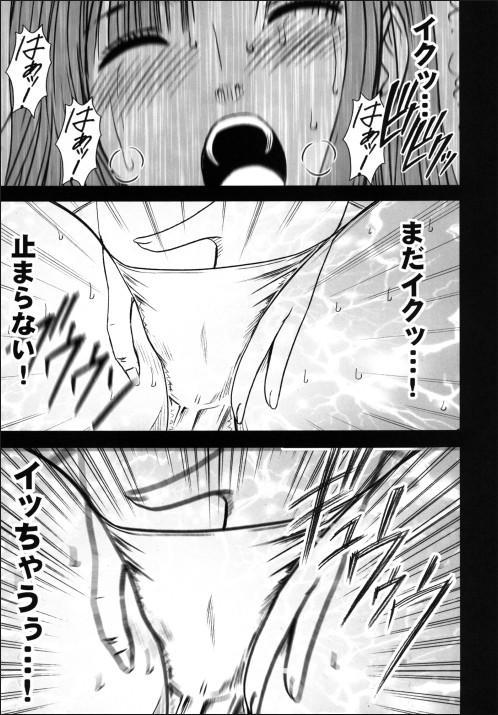 【クリムゾン エロ同人】電車で痴漢にいかされた処女のJD【無料 エロ漫画】18