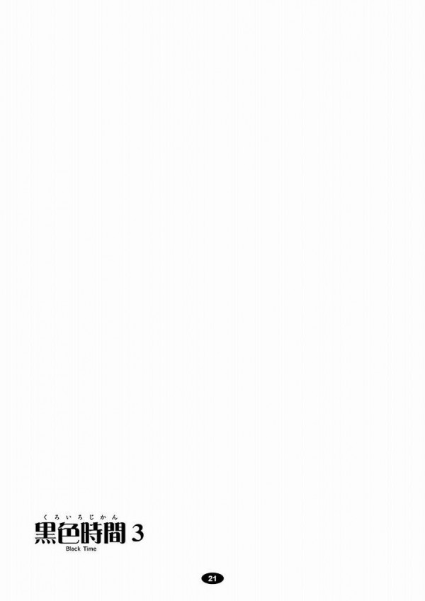 【けいおん! エロ同人】指名手配犯の黒人と付き合ってるビッチな紬が警察の追っ手をかいくぐり【無料 エロ漫画】19