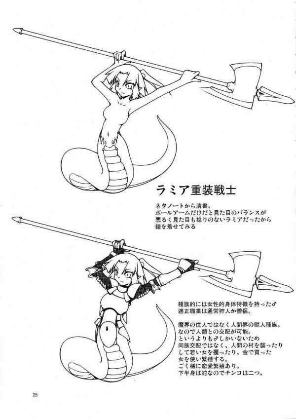 【ハトプリ エロ同人】敵に拘束され媚薬盛られキュアサンシャインが触手に【無料 エロ漫画】21