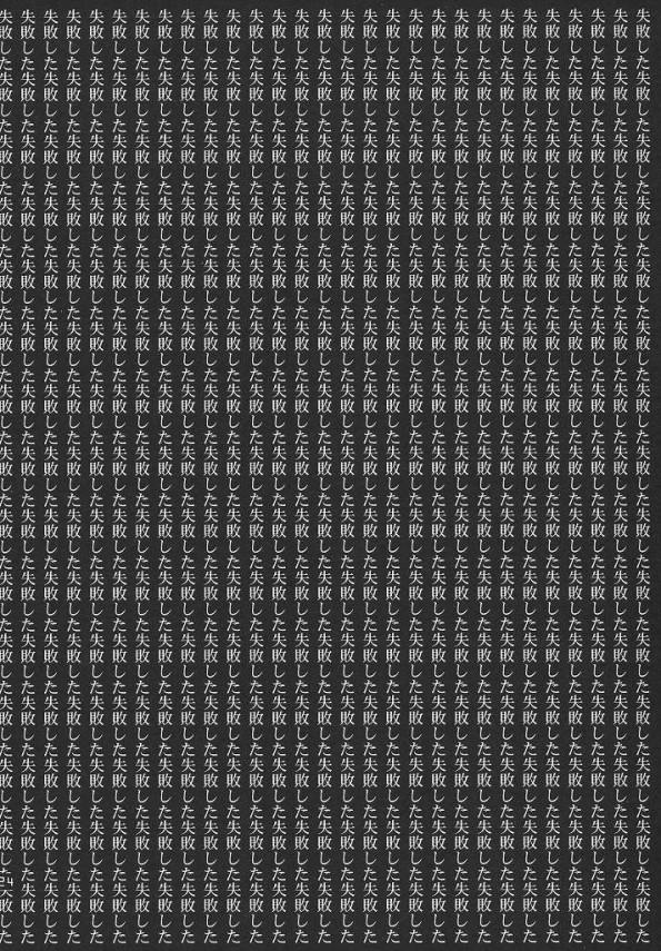 【シュタインズ・ゲート エロ同人】オークションで売られた鈴羽が飼い主の所に行ったら【無料 エロ漫画】22