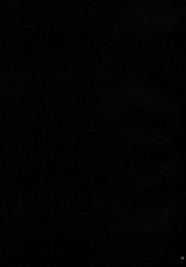 【覇王大系リューナイト エロ同人】拘束されたパッフィー姫が封印を解かないから陵辱レイプ【無料 エロ漫画】23