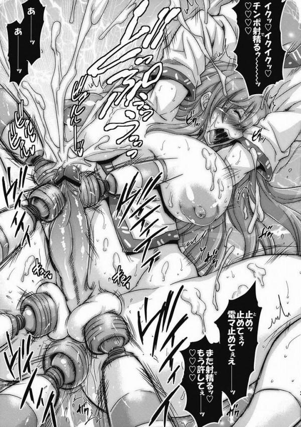 【東方 エロ同人】太って来た早苗がピチピチの衣装をきにしてたら神奈子が迫ってきて【無料 エロ漫画】27