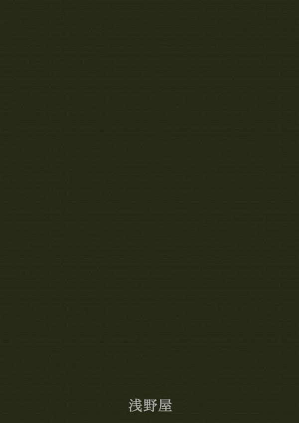 【閃乱カグラ エロ同人】飛鳥が怪しいヤツラに拘束され媚薬使われ陵辱レイプ【無料 エロ漫画】29