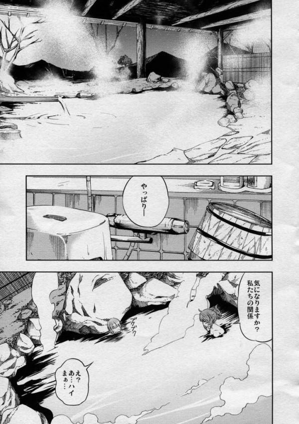 【デレマス エロ同人】楓さんのおすすめ温泉にPと小鳥と3人で行って告られ【無料 エロ漫画】29