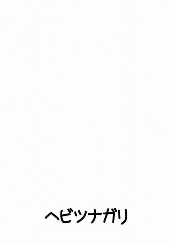 【バイオハザード エロ同人】捕らわれたアシュリーがエイダに調教されて【無料 エロ漫画】29